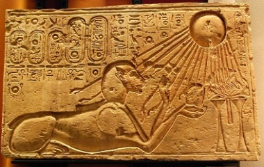 Akhenaten as a Sphinx