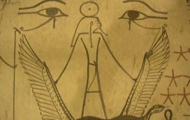 Horus Eye in Egypt
