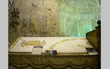 King David's tomb on Mount Zion