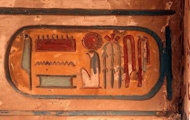 Ra in Karnak temple