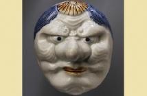 Tengu Mask