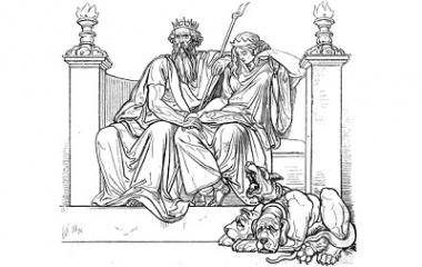 Hades drawing