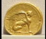 Roman Sphinxes On Coin