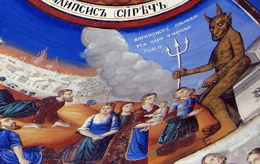 Antichrist Painting, Macedonia