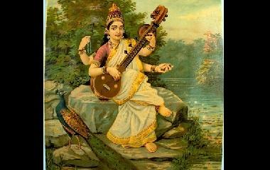 Sarasvati in art