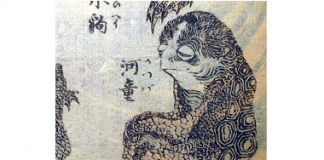 Hokusai kappa